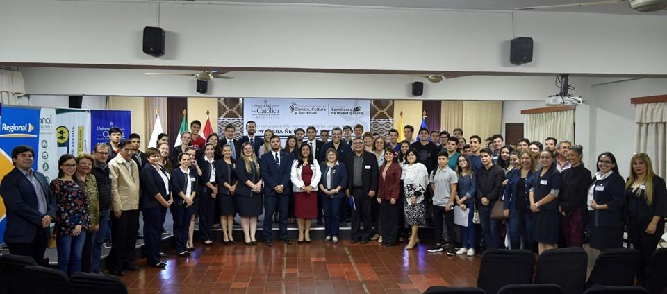 II Congreso Universitario en Ciencias, Cultura y Sociedad en Itapúa